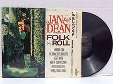 Jan & Dean - Folk 'n Roll - Liberty 1965 LST-7431 Stereo - OOP - NM