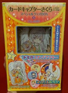 Limited Edition Cardcaptor Sakura Clear Card Hen Special Box Vol.3