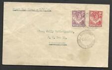 N.RHODESIA, KGV1 1951 NEW VALUES, ON INTERNAL PLAIN FDC, MARAMBA D/C