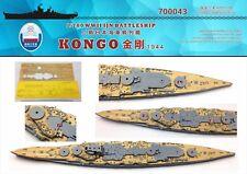 Shipyard 700043 1/700 Wood Deck IJN Kongo for Fujimi