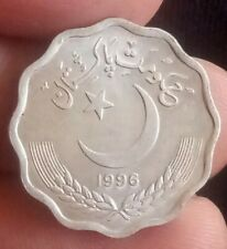 Pakistan 10 Paisa 1996 KM 53 very rare RRR coin high grade VF++