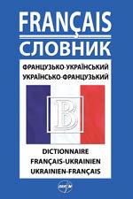 Ukrainien-français français-Ukrainien Lexicón, ucraniano-Diccionario Francés