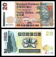 UNC WE COMBINE Hong Kong Banknote P 335f 20 Dollars 2009 Bank of China