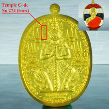 Thai Amulet Pendant Thao Wessuwan Giant LP Pring KalaiThong Thai Flag Enamel