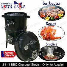 3-in-1 BBQ CHARCOAL GRILL ROAST SMOKER KETTLE BARBECUE  PICNIC CAMPING BACKYARD