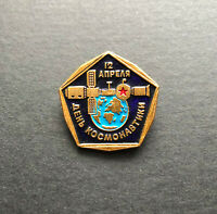 Rare Space Soviet Pin 1970 USSR Vintage Cosmos Russian Badge Collection Brooch