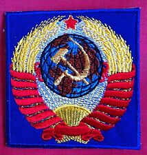Patch:Soviet Union Olympic Team, Astronaut, USSR CCCP State Coat of Arms, New