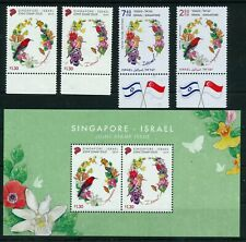ISRAEL 2019 JOINT ISSUE WITH SINGAPORE BOTH COUNTRIES STAMPS W/TAB + S/SHEET MNH