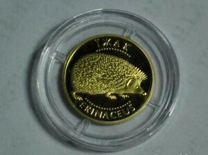 Ukraine , 2 UAH 2006, Gold coin: ERINACEUS