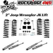 """BDS Suspension 2"""" Coil Spring Lift Kit for 2012-2017 Jeep Wrangler JK 4 door 4WD"""