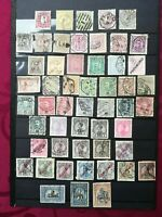 PORTOGALLO 1866-1927: 52 USED AND NEW STAMPS WITH GOOD VALUES AND 4 PERFINS