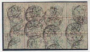 belgium 1879/82 Sc Q3 block of 12,used,two types of postmark,rare!    s682