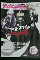 JAPAN Danganronpa The Animation Official Complete Book