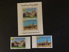 Middle East Yemen mnh stamp set & sheet - 1980 Archeology Conference