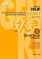 GENKI An Integrated Course in Elementary Japanese Workbook I Second Edition FS!!