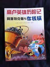 ASTERIX ET OBELIX LE CHAUDRON MAGIQUE EDITION CHINOIS UDERZO CHINE CHINA (EPUISE