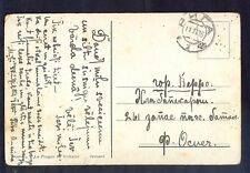 Russia, 1916, Art card as fieldpost card from Riga to Verro in 261. reserve infa