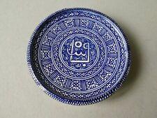 ancien plat bleu, céramique, poterie, Fès Maroc, signé Serghini, années 30-40