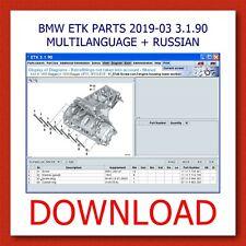 BMW ETK PARTS CARS-MOTORCYCLES 2019-03 3.1.90 MULTILANGUAGE+RUS] DOWNLOAD