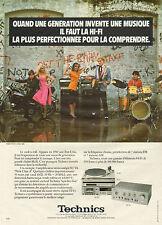 """Publicité 1981 hi-fi Technics l'amplificateur stéréo intégré SU-V6 """"New Class A"""""""