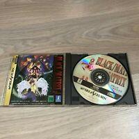 BLACK MATRIX-SEGA SATURN japan game