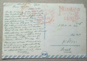 KLM MENU DINER 1952 POST CARD