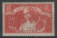 "FRANCE STAMP TIMBRE N° 308 "" CHOMEURS ART ET PENSEE 1935 "" NEUF xx SUPERBE K462"