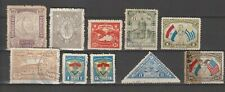 PARAGUAY South America classic lot anno 1930 - 1939 TOP $$$$$$$$$$$$$$$$$