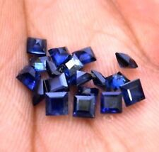 NATURAL PRINCESS-CUT BLUE SAPPHIRES CHARMING SONGEA LOOSE GEMSTONES - 3 PIECES