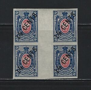 RUSSIA - #56a - OFFICES IN CHINA IMPERF GUTTER BLOCK OF 4 (1917) MNH