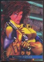 1995 Flair Marvel Annual Trading Card #36 Kitty Pryde