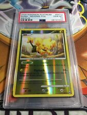 2009 Pokemon Platinum Arceus Shining Shinx Secret Rare PSA 10 GEM MINT SH12