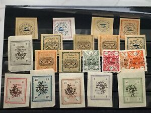 Persien Persia 1902 Sammlung  Briefmarken Postfrisch Vintage  Old Stamp NEU