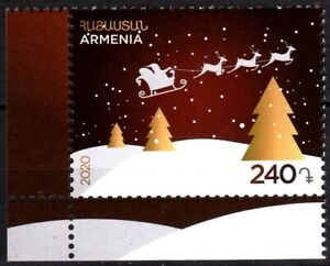 ARMENIA 2020-26 Religion Celebrations: Christmas and New Year. CORNER, MNH