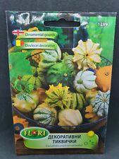 Ornamental Mix Horns Gourd Mini Pumpkin Flower Cucurbita pepo 25 Seeds