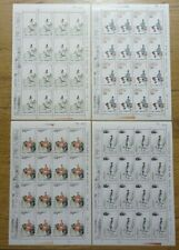 16 x VR China Nr. 1892 - 1895 J.92 Sheet Set MNH postfrisch Michel 432,00 €