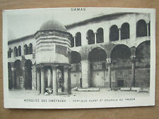 VINTAGE WWII POSTCARD OMEYADES MOSQUE DAMASCUS SYRIA 1945
