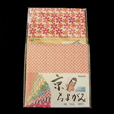 2 packages of folding paper -- Origami & Kyoto Chiyogami / 2 paquets de origami