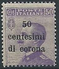 1919 TRENTO E TRIESTE EFFIGIE 50 CENT MNH ** - ED528-4