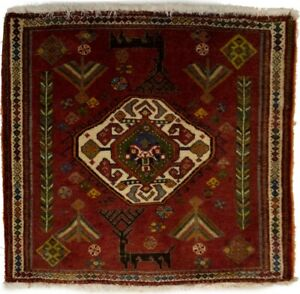 Hand-Knotted Vintage Tribal Pictorial 2X2 Wool Small Square Rug Entryway Carpet
