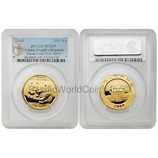 China 2009 Panda 200 Yuan 1/2 oz Gold PCGS MS69