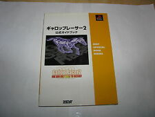 Gallop Racer 2 Playstation Official Guide Book Art Japan Zest