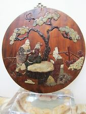 Antique Chinese Guan Gong Weiqi Go Jade & Stone Inlay.
