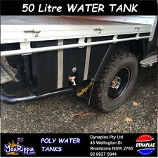 LARGE BLACK UTE UNDERBODY POLY TRAY TOP WATER TANK 50 LITRE 4X4 4WD SOAP HOLDER
