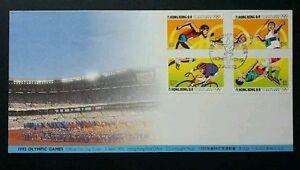 Hong Kong Olympic Games 1992 Stadium Run Bicycling Sport 香港奥林匹克运动会 (stamp FDC)