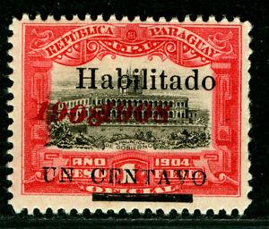 "PARAGUAY  1908 Governmental Palace -HABILITADO- Scott #172  ""1908"" DOUBLE"