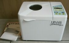 Hinari Homebaker HB174 Bread Maker -10 Programmes Timer & Rapid Cycle with Book