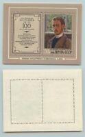 Russia USSR 1978 SC 4644a  MNH Souvenir Sheet . rta9438