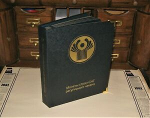 Russian 'Breakaway' Republics Specialist Album with 189 Coins 13 Countries