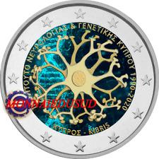2 Euro Commémorative Chypre 2020 en Couleur Type A - Institut Neurologie